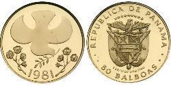 50 Balboa Panamá Oro
