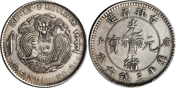 50 Cent 中华人民共和国 銀