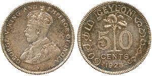 50 Cent Sri Lanka/Ceylon 銀 乔治五世  (1865-1936)