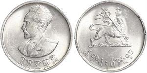50 Cent Éthiopie Argent Haïlé Sélassié Ier