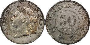 50 Cent Hong Kong Argent Victoria (1819 - 1901)