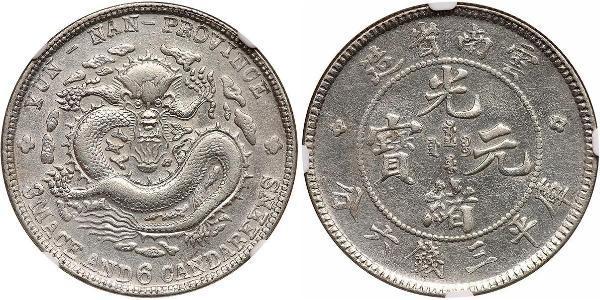 50 Cent Cina Argento