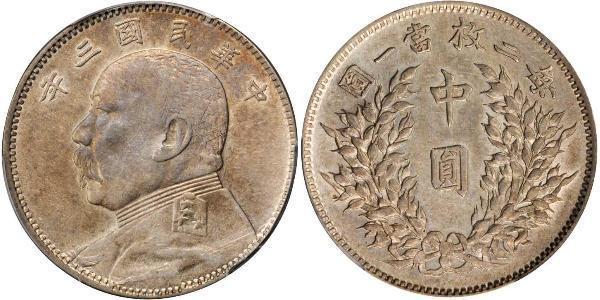50 Cent Cina Argento Yuan Shikai (1859 - 1916)