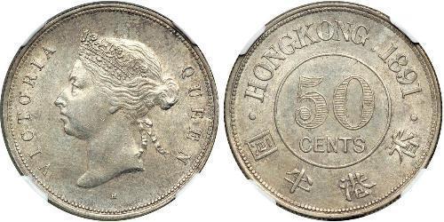 50 Cent Hong Kong Argento Vittoria (1819 - 1901)