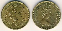 50 Cent Hong Kong Brass Elizabeth II (1926-)