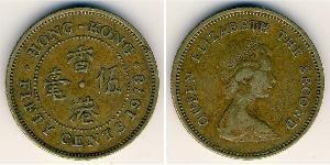50 Cent Hong Kong Brass Elizabeth II (1926-)