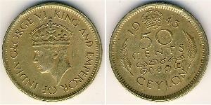50 Cent Sri Lanka/Ceylon Brass
