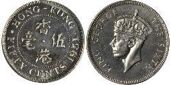 50 Cent Hong Kong Copper/Nickel