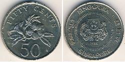 50 Cent Singapore Copper/Nickel