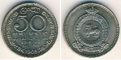 50 Cent Sri Lanka/Ceylon Copper/Nickel