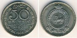 50 Cent Sri Lanka Kupfer/Nickel