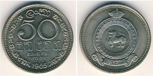 50 Cent Sri Lanka Kupfer/Nickel