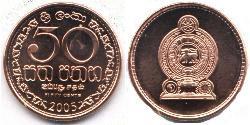 50 Cent Sri Lanka Kupfer/Stahl