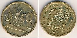 50 Cent Afrique du Sud Laiton