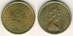 50 Cent Hongkong Messing Elizabeth II (1926-)