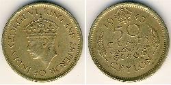 50 Cent Sri Lanka Messing