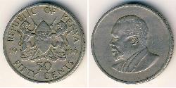 50 Cent Kenia Níquel/Cobre