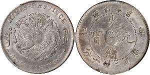 50 Cent República Popular China Níquel/Plata
