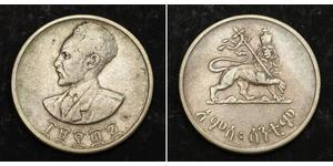 50 Cent Etiopía Plata Haile Selassie