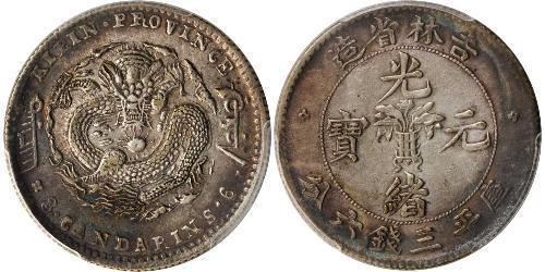 50 Cent República Popular China Plata