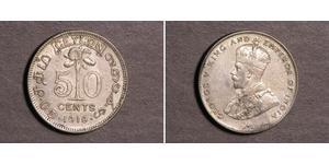 50 Cent Sri Lanka Plata Jorge V (1865-1936)