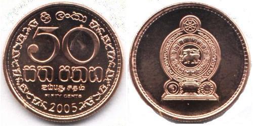 50 Cent Sri Lanka Rame/Acciaio