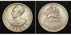 50 Cent Äthiopien Silber Haile Selassie