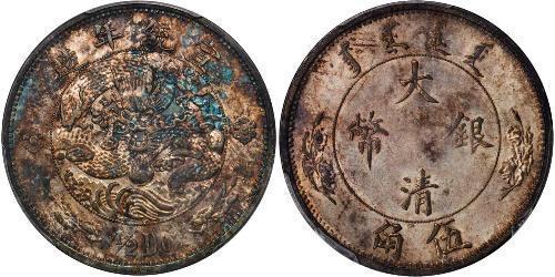50 Cent Volksrepublik China Silber