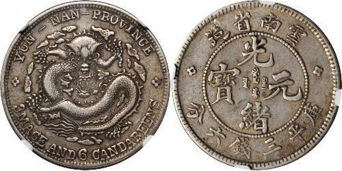 50 Cent Volksrepublik China Silber