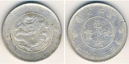 50 Cent  Silber