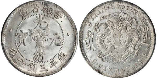 50 Cent Volksrepublik China Silber/Nickel