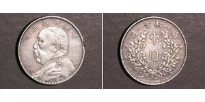 50 Cent China Silver Yuan Shikai (1859 - 1916)