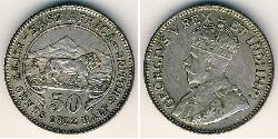 50 Cent East Africa Silver George V of the United Kingdom (1865-1936)