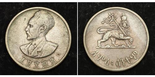 50 Cent Ethiopia Silver Haile Selassie