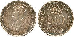 50 Cent Sri Lanka/Ceylon Silver George V of the United Kingdom (1865-1936)