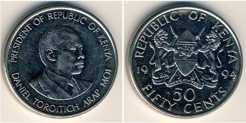 50 Cent Kenia