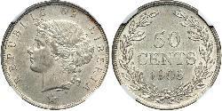 50 Cent Liberia