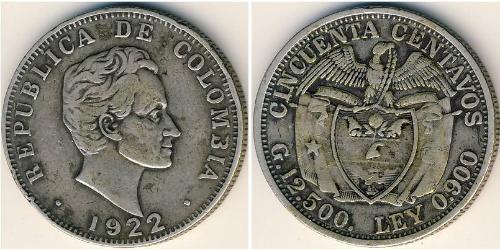 50 Centavo 哥伦比亚 銀