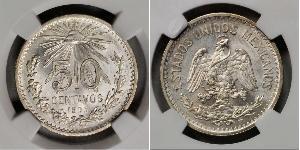 50 Centavo 墨西哥 銀
