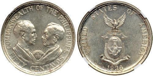 50 Centavo 菲律宾 銀