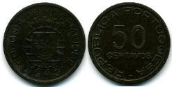 50 Centavo Mozambique Bronze