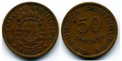 50 Centavo São Tomé and Príncipe (1469 - 1975) Bronze