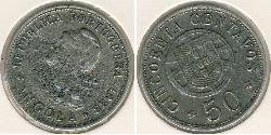 50 Centavo Portuguese Angola (1575-1975) Bronze/Nickel