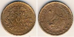 50 Centavo Bolivia (1825 - ) Cobre