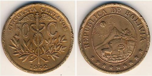 50 Centavo Plurinational State of Bolivia (1825 - ) Copper