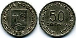 50 Centavo Mozambique Copper/Nickel