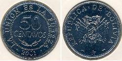 50 Centavo Plurinational State of Bolivia (1825 - ) Copper/Nickel