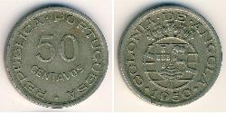 50 Centavo Portuguese Angola (1575-1975) Copper/Nickel