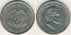 50 Centavo Republic of Colombia (1886 - ) Copper/Nickel