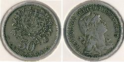 50 Centavo Second Portuguese Republic (1933 - 1974) Copper/Nickel